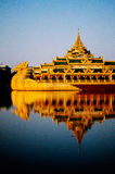 barka Burma Myanmar Rangoon królewski Zdjęcia Royalty Free