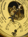 Barómetro aneróide Fotografia de Stock Royalty Free