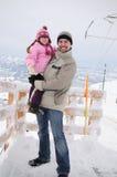 Barn avlar och hans dotter Royaltyfri Bild