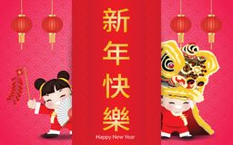 Barn och välsignelse för kinesiskt nytt år vektor illustrationer