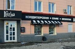 Barnaul,俄罗斯, 2016年1月, 13日,没人,法式蛋糕铺-咖啡馆-面包店 免版税库存图片
