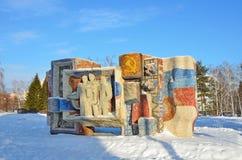 Barnaul,俄罗斯, 2016年1月, 13日,没人,苏联的雕刻的构成在Barnaul 免版税库存照片