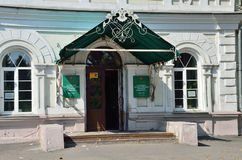 Barnaul,俄罗斯, 2016年8月, 17日 Demidovskaya广场,阿尔泰状态耕地大学 在19世纪-采矿学校, monu 免版税图库摄影