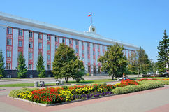 Barnaul, Ρωσία, 17 Αυγούστου, 2016 Η διοίκηση του εδάφους Altai, πόλη Barnaul, Ρωσία Στοκ εικόνα με δικαίωμα ελεύθερης χρήσης