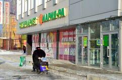 Barnaul, Ρωσία, 13 Ιανουαρίου, 2016 Δίκτυο του Μαρία-RA καταστημάτων παντοπωλείων Στοκ Φωτογραφία