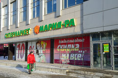Barnaul, Ρωσία, 13 Ιανουαρίου, 2016 Δίκτυο του Μαρία-RA καταστημάτων παντοπωλείων Στοκ Φωτογραφίες