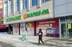 Barnaul, Ρωσία, 13 Ιανουαρίου, 2016 Δίκτυο του Μαρία-RA καταστημάτων παντοπωλείων Στοκ φωτογραφία με δικαίωμα ελεύθερης χρήσης