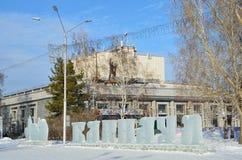 Barnaul, Ρωσία, 14 Ιανουαρίου, 2016 Κανένας, Altay περιφερειακό θέατρο δράματος Shukshin και σύνθεση πάγου των επιστολών Barnaul& Στοκ Εικόνες