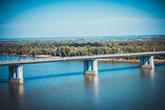 Barnaul royalty free stock images
