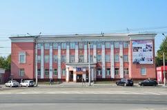 Barnaul, Rússia, agosto, 17, 2016 Faculdade estadual de Altai em Barnaul Imagens de Stock Royalty Free