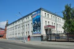 Barnaul, Rosja, Sierpień, 17, 2016 Barnaul prawa instytut MIA Rosja Zdjęcia Royalty Free