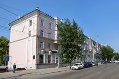 Barnaul, Rusland, 17 Augustus, 2016 De stijl van de de bouwlenin Weg, huis 67, Barnaul Royalty-vrije Stock Foto