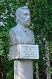 Barnaul, Rusland, 17 Augustus, 2016 Monument aan S I Gulyaev - ethnograaf, historicus, een prominente prominent van Altai-mo stock afbeelding