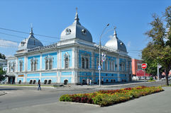 Barnaul, Russia, August, 17, 2016. The former building of the Barnaul spiritual school, monument of architecture Stock Photos