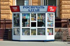 Barnaul, Russia, August, 17, 2016. Nobody, kiosk `Rospechat` Royalty Free Stock Photos