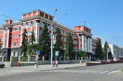 Barnaul, Russia, augusta, 17, 2016 La costruzione del tribunale regionale di Altai di Barnaul Fotografia Stock Libera da Diritti