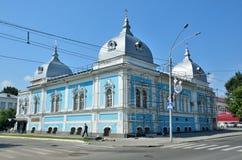 Barnaul, Russia, augusta, 17, 2016 La precedente costruzione della scuola spirituale di Barnaul, monumento di architettura Fotografia Stock