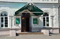Barnaul, Russia, augusta, 17, 2016 Quadrato di Demidovskaya, università agraria dello stato di Altai Nel diciannovesimo secolo -  Fotografia Stock Libera da Diritti