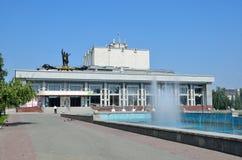 Barnaul, Russia, augusta, 17, 2016 Teatro regionale di dramma dell'Altai di Shukshin Immagine Stock