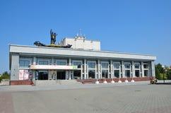 Barnaul, Russia, augusta, 17, 2016 Teatro regionale di dramma dell'Altai di Shukshin Fotografie Stock Libere da Diritti