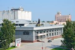 Barnaul, Russia, augusta, 17, 2016 Teatro regionale di dramma dell'Altai di Shukshin Fotografia Stock Libera da Diritti