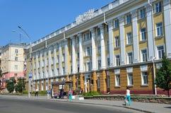 Barnaul, Russia, augusta, 17, 2016 Università medica dello stato di Altai in Barnaul Fotografie Stock