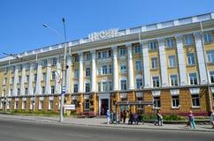 Barnaul, Russia, augusta, 17, 2016 Università medica dello stato di Altai in Barnaul Fotografia Stock