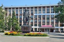 Barnaul, Russia, augusta, 17, 2016 Università tecnica dello stato di Altai nominata dopo che I I Polzunov in Barnaul di estate in Fotografia Stock