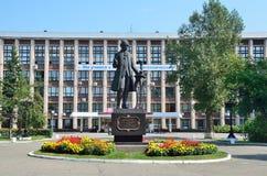 Barnaul, Russia, augusta, 17, 2016 Università tecnica dello stato di Altai nominata dopo che I I Polzunov in Barnaul di estate in Immagini Stock Libere da Diritti