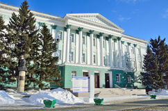 Barnaul, Russia, January, 13, 2016. Altai state Academy of culture and arts Stock Image