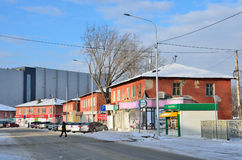 Barnaul, Russia, January, 13, 2016, cars on Pionerov street in the center of Barnaul Stock Photo