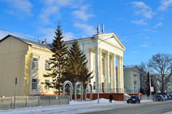 Barnaul, Russia, January, 13, 2016. People and cars near Altay regional Palace of children and youth in Barnaul. Barnaul, Russia, people and cars near Altay Royalty Free Stock Photos
