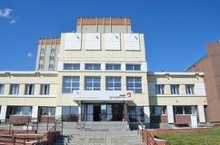Barnaul, Russie, août, 30, 2016 Personne, voitures près du centre multifonctionnel cpc dans Barmaul Photographie stock