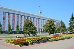 Barnaul Ryssland, Augusti, 17, 2016 Administrationen av det Altai territoriet, stad Barnaul, Ryssland Royaltyfri Bild