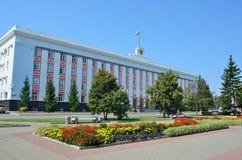 Barnaul Ryssland, Augusti, 17, 2016 Administrationen av det Altai territoriet, stad Barnaul, Ryssland Royaltyfri Foto