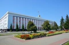 Barnaul Ryssland, Augusti, 17, 2016 Administrationen av det Altai territoriet, stad Barnaul, Ryssland Fotografering för Bildbyråer