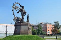 Barnaul Ryssland, Augusti, 17, 2016 Inget monumentet till invandrarna till Altai, Barnaul Arkivfoto