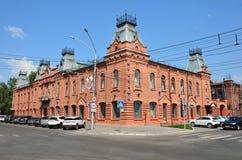 Barnaul Ryssland, Augusti, 17, 2016 Lagra röd ` för `, Monument av arkitektur av början av XX århundradet i Barnaul Arkivfoton