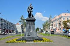 Barnaul Ryssland, Augusti, 17, 2016 Monumentet till Vladimir Lenin i mitten av Barnaul på den Lenin avenyn, Ryssland Arkivbild