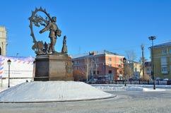 Barnaul Ryssland, Januari, 13, 2016 Monumentet till invandrarna till Altai, Barnaul arkivfoton