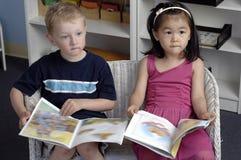 barnförträning Royaltyfri Fotografi