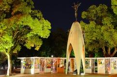 Barns minnesmärke av Hiroshima, Japan Royaltyfri Bild
