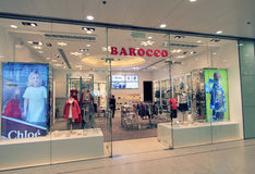 Barocco shop in hong kong Stock Images