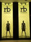 barocco ujścia handel detaliczny rocco Obraz Royalty Free