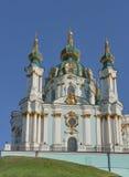 BarockSt Andrew Church i Kiev, Ukraina Royaltyfria Foton