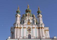 BarockSt Andrew Church i Kiev, Ukraina Royaltyfri Foto