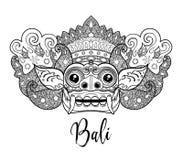 Barong Masque rituel traditionnel de Balinese Illustr d'ensemble de vecteur Illustration Libre de Droits