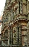 Baroque facade , Lima Perú Royalty Free Stock Images