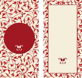 Baroque invitation card in old-fashioned style, red. Stock Photo