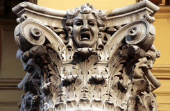 Baroque masque. As decoration of top of the pillar Royalty Free Stock Photos